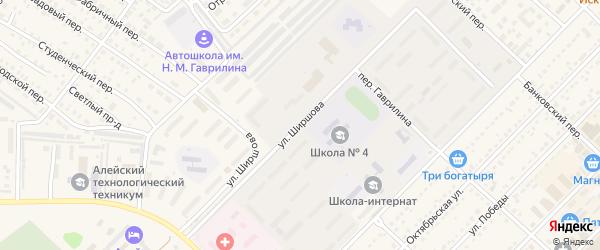 Улица Ширшова на карте Алейска с номерами домов
