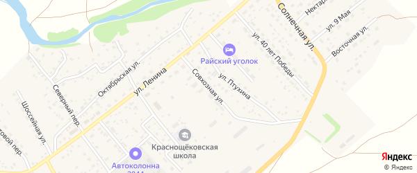 Совхозная улица на карте села Краснощёково с номерами домов