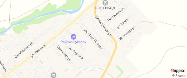 Улица 40 лет Победы на карте села Краснощёково с номерами домов