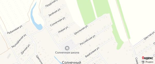 Школьная улица на карте Солнечного поселка с номерами домов