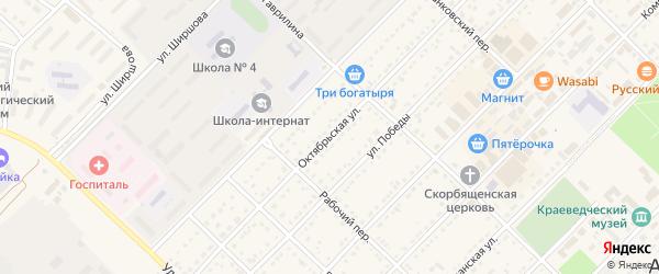 Октябрьская улица на карте Алейска с номерами домов
