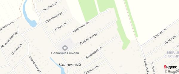 Российская улица на карте Солнечного поселка с номерами домов