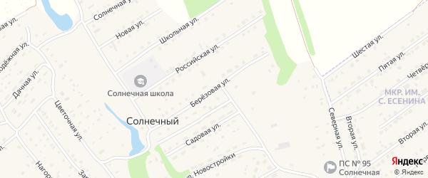 Березовая улица на карте Солнечного поселка с номерами домов