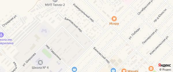 Банковский переулок на карте Алейска с номерами домов