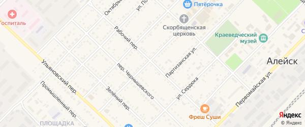 Рабочий переулок на карте Алейска с номерами домов