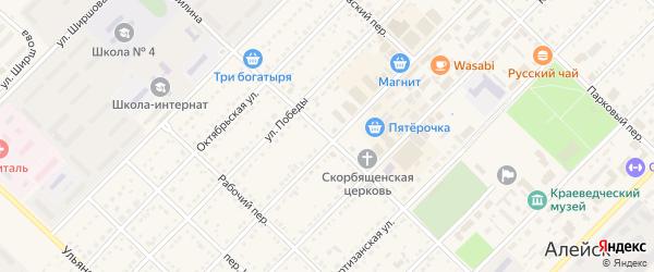 Переулок Гаврилина на карте Алейска с номерами домов