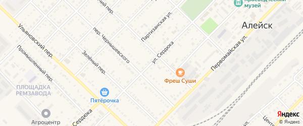 Улица Сердюка на карте Алейска с номерами домов