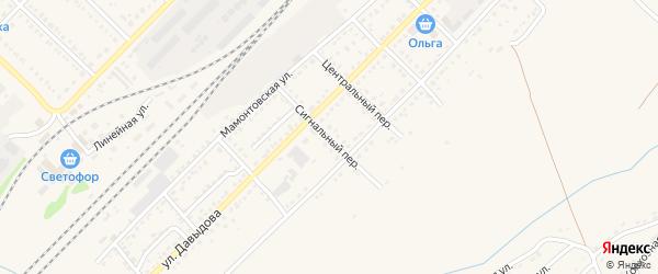 Сигнальный переулок на карте Алейска с номерами домов