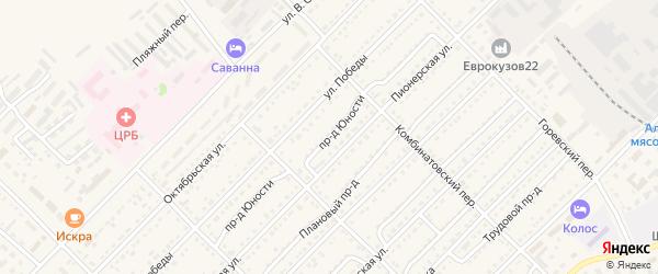 Проезд Юности на карте Алейска с номерами домов