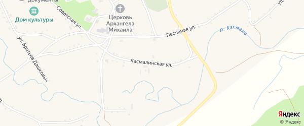 Касмалинская улица на карте села Рогозиха с номерами домов