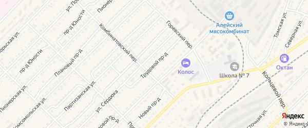 Трудовой проезд на карте Алейска с номерами домов