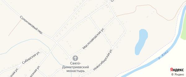 Маслозаводская улица на карте Алейска с номерами домов