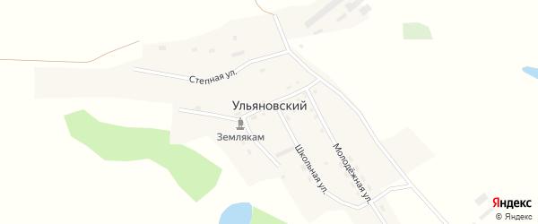 Молодежная улица на карте Ульяновского поселка с номерами домов