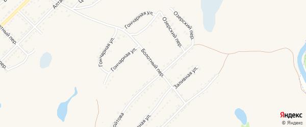 Болотный переулок на карте Алейска с номерами домов