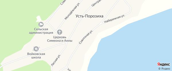 Совхозная улица на карте села Усть-Порозихи с номерами домов