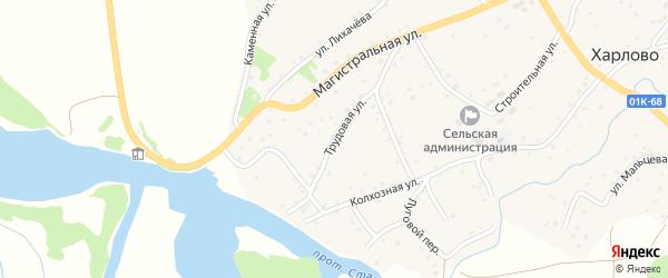Трудовая улица на карте села Харлово с номерами домов