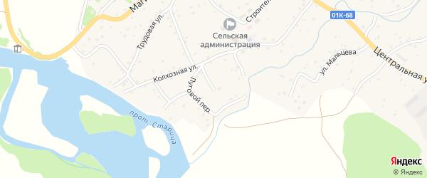 Луговой переулок на карте села Харлово с номерами домов