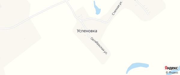Октябрьская улица на карте поселка Успеновки с номерами домов