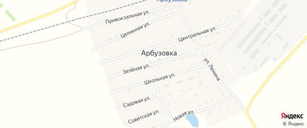 Зеленая улица на карте станции Арбузовки с номерами домов