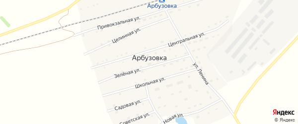 Привокзальная улица на карте станции Арбузовки с номерами домов