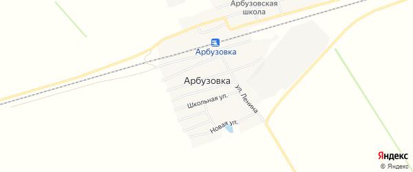 Карта станции Арбузовки в Алтайском крае с улицами и номерами домов