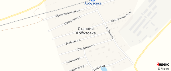 Центральная улица на карте села Арбузовки с номерами домов