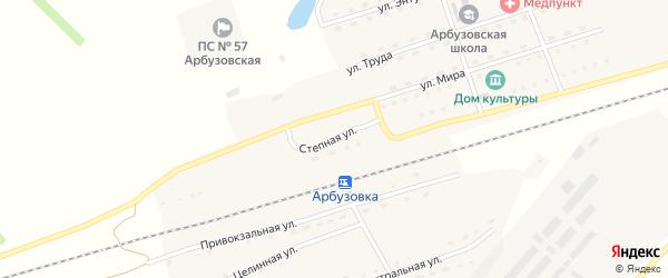 Степная улица на карте станции Арбузовки с номерами домов