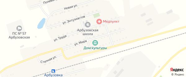 Улица Мира на карте станции Арбузовки с номерами домов