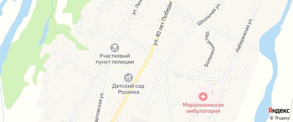Улица 40 лет Победы на карте села Маралихи с номерами домов