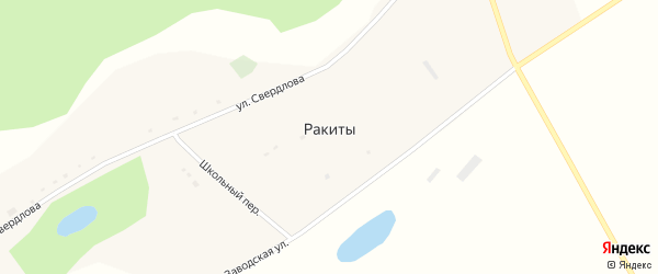 Заводская улица на карте села Ракиты с номерами домов