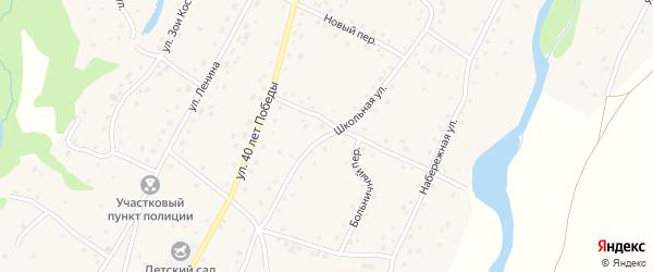 Школьная улица на карте села Маралихи с номерами домов