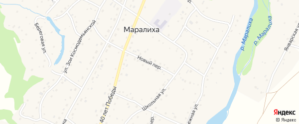 Новый переулок на карте села Маралихи с номерами домов