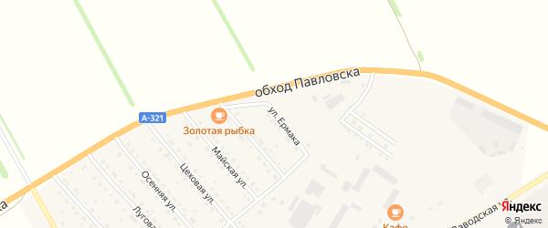 Улица Ермака на карте села Павловска с номерами домов