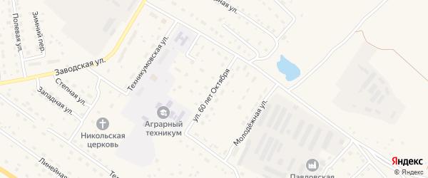 Улица 60 лет Октября на карте села Павловска с номерами домов