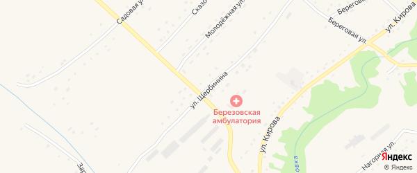 Улица Щербинина на карте села Березовки с номерами домов