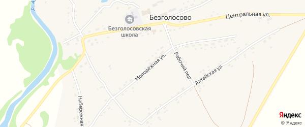 Молодежная улица на карте села Безголосово с номерами домов