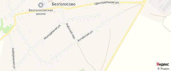Алтайская улица на карте села Безголосово с номерами домов
