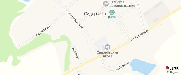 Пролетарская улица на карте села Сидоровки с номерами домов