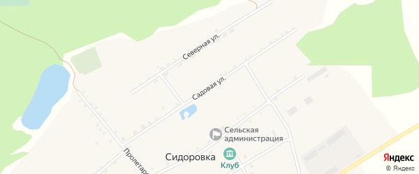 Садовая улица на карте села Сидоровки с номерами домов