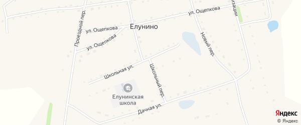 Школьный переулок на карте села Елунино с номерами домов