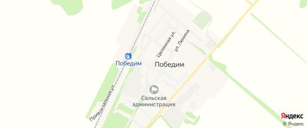 Карта поселка Победима в Алтайском крае с улицами и номерами домов