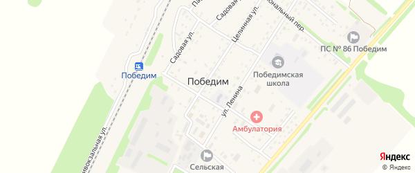 Интернациональная улица на карте поселка Победима с номерами домов