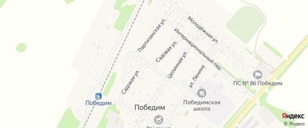 Садовая улица на карте поселка Победима с номерами домов