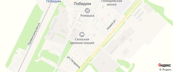 Советская улица на карте поселка Победима с номерами домов