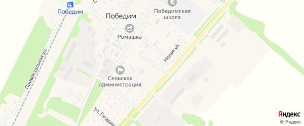 Пролетарский переулок на карте поселка Победима с номерами домов