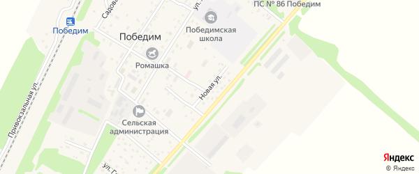 Новая улица на карте поселка Победима с номерами домов