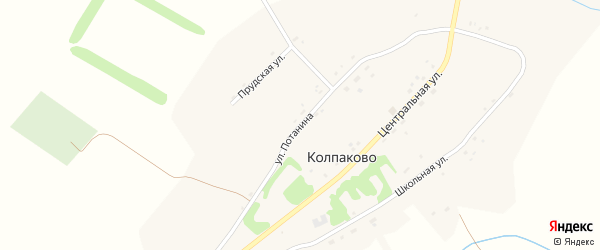 Улица Потанина на карте села Колпаково с номерами домов