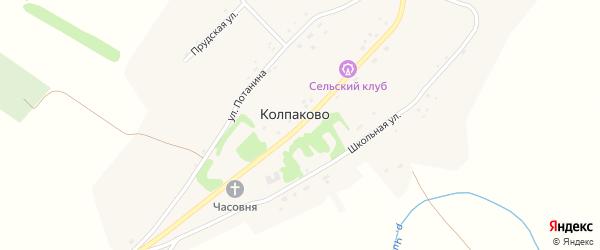 Центральная улица на карте села Колпаково с номерами домов