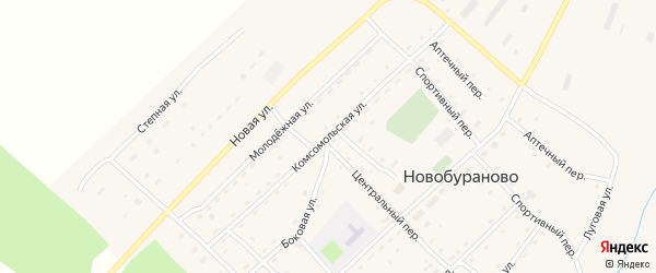 Комсомольская улица на карте села Новобураново с номерами домов