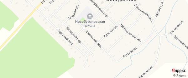 Школьный переулок на карте села Новобураново с номерами домов